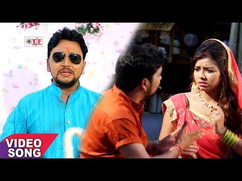 Gunjan Singh का सबसे हिट काँवर गीत 2017 - हरियर चुड़िया - HARIYAR CHUDIYA - Bhojpuri Kanwar Songs