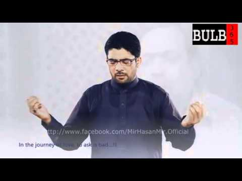Jab Khuda Ko Pukara Ali Aa Gaye By Mir Hasan Mir New Manqabat 2013-2014 video