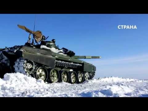 Танк Т-72  | Сила | Телеканал