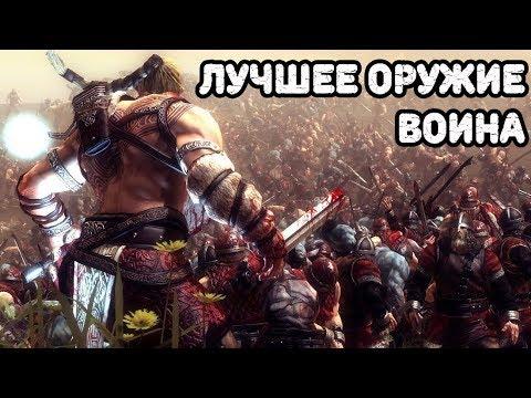 Dark souls лучший большой изогнутый меч в игре | Для PVP и PVE