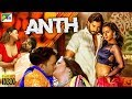 Anth south indian movie dubbed in hindi full 2018 New This week thumbnail