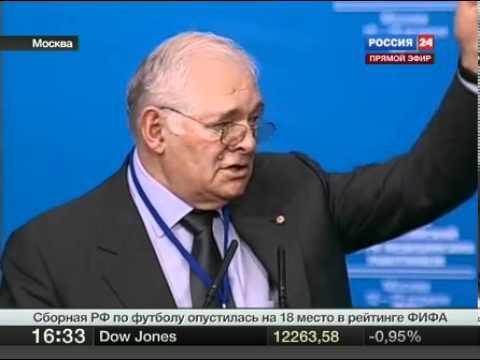 Речь Рошаля на форуме медицинских работников — ЯндексВидео