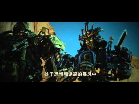 Transformers 4 Age of Extinction - Autobots Reunite Scene HD