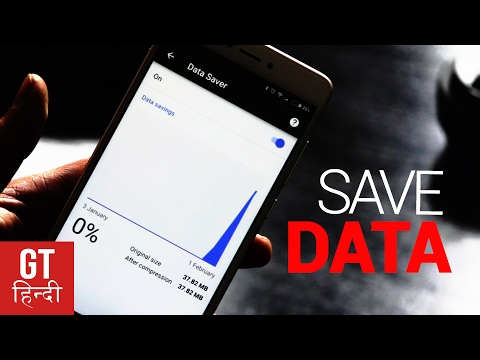 Top 7 Data Saving Tricks for Android (Hindi-हिन्दी )