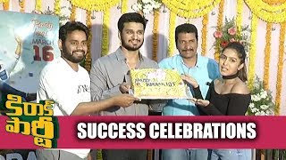 kirrak Party Movie Team Success Celebration | Kirrak Party Public Talk | Kirrak Party Public Review