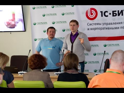 Семинар в Брянске 26 марта. Доклад «Корпоративный портал: рабочее пространство будущего»