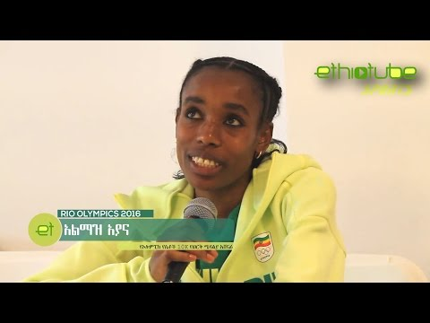 Ethiopia: Rio 2016 - Interview With Olympics 10K Gold Medalist  Almaz Ayana August 20, 2016