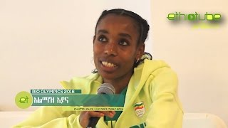 Ethiopia - Rio 2016 - Interview with Olympic 10K Gold Medalist  Almaz Ayana - August 2016