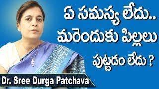 Surprising Reasons For Not Getting Pregnant | Pregnancy Tips in Telugu | IVF | Doctors Tv Telugu