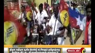 Nigalvugal- DMDK MLA candidates campaign |   vetri Namathe - 09.05.2016 Nigalvugal On Captain TV