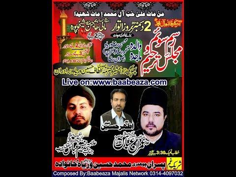 Live Majlis e Aza 2 December 2018 Imam Bargah Mayee Hajan  Sheikhupura (www.baabeaza.com)