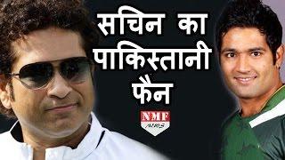 जब Pakistani cricketer Asad Shafiq का comparison किया गया sachin Tendulkar से