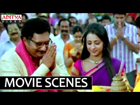 Bodyguard Telugu Movie Venkatesh Temple Fight -Prakash Raj Trisha...