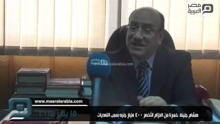 مصر العربية | هشام جنينة: خسرنا من الحزام الأخضر 400 مليار جنيه بسبب التعديات