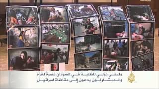 ملتقى دولي للطلبة في السودان نصرة لغزة