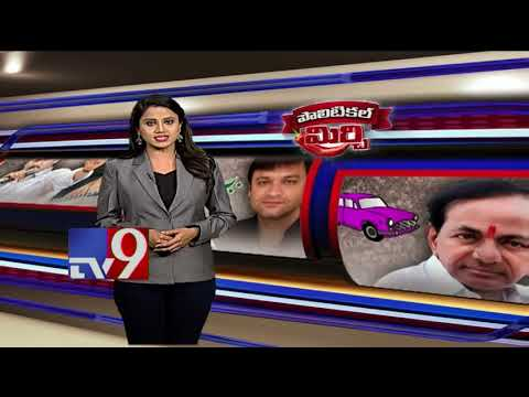 Political Mirchi || Masala News From || Telugu States || 01-08-2018 - TV9
