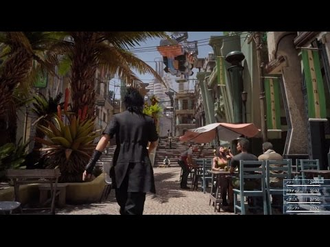Jump Festa 2015 Trailer – FINAL FANTASY XV
