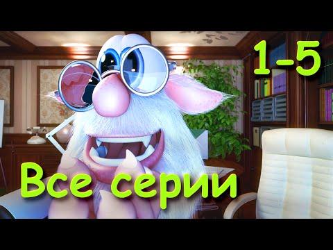 Буба - Все серии подряд (15 минут) от KEDOO Мультфильмы для детей