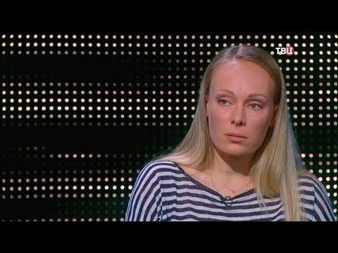 Ольга Ломоносова. Жена. История любви