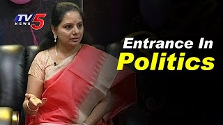 kavitha-explains-how-she-get-into-politics-life-is-beautiful-with-kavitha-tv5-news