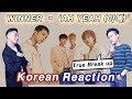 🔥(ENG) KOREAN Rapper React To WINNER   'AH YEAH (아예)' 💧💧
