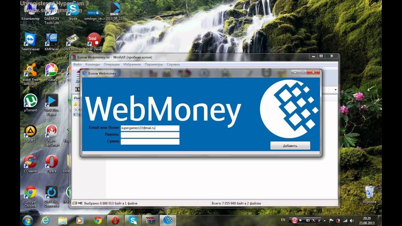 Webmoney На Андроид Скачать