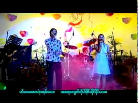 ♥♥myanmar Love Song♥♥  Htar Waya Atwet Lar ♥♥ video