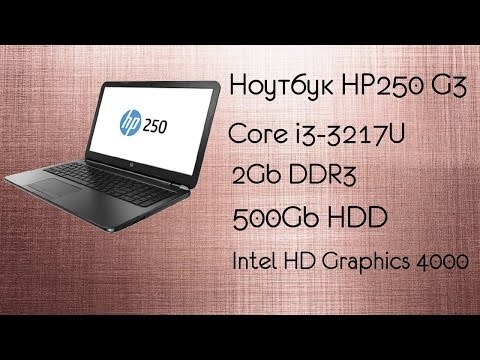 Ноутбук Hewlett-Packard HP250 G3
