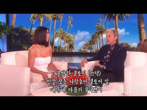 (한글자막) 엘렌쇼 킴 카다시안의 클로이 사건에 대한 의견