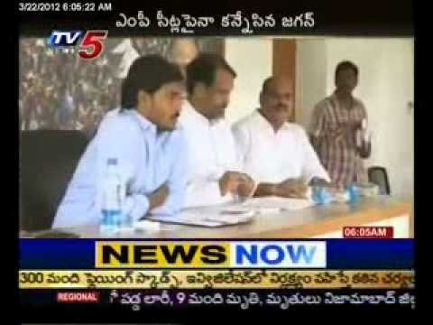 Tv5 News - Ys jagan Target on 2014 elections