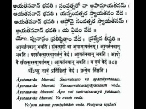 Mantra Pushpam Vedio Text In Sanskrit,telugu,english. video