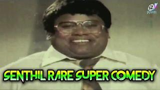 Senthil Comedy Scenes | Tamil Rare Comedy | Tamil Super Comedy Scenes | Ivargal Indiyargal