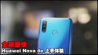 【全球最快Huawei Nova 4e上手】前置32MP、6GB+128GB,只售RM1199