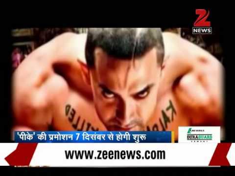 Aamir Khan to kick start PK's promotions from Varanasi