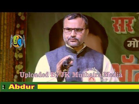 Ozair Anjum All India Mushaira Motihari Bihar 2017 Con. Mohibbul Haque