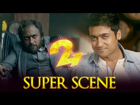 24 - Tamil  Movie | Mani Finds the Watch