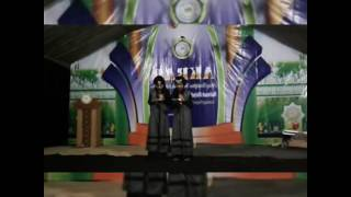 download lagu Sholawat Santri Putri Mambaul Ulum Karang Anom gratis