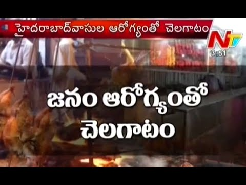 Decomposted Chicken in Hyderabad Fast Food Centers Part 01