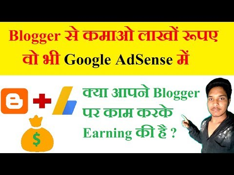 Earn money online with blogging. How to create blogger account. Earn money with blogger.Technical365