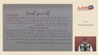 Download Lagu Osmanlıca Dersi 21 - Donanma Gazetesi - (Osmanlıca Öğreniyorum) Gratis STAFABAND