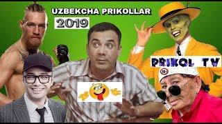 Энг зур узбек приколлари узбек актёрлари хаётидан  Uzbek prikol 2019