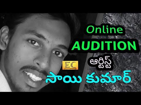 Sai kumar Online Audition ||easy cinema|| in telugu 2017.mp4