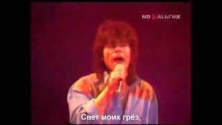 Олег Газманов - Дождись (с субтитрами)