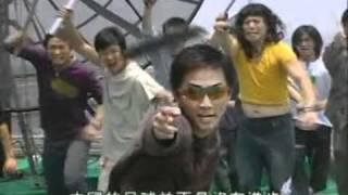 Kung Fu Soccer 功夫足球 Ep 05 Part 1