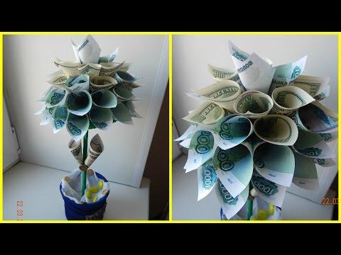 Мастер класс денежное дерево топиарий своими руками 66