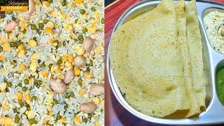 सिर्फ 1 बूंद तेल में बनाए स्वाद और सेहत से भरी हुई डोसा और चटनी की रेसिपी | Protein Rich Breakfast