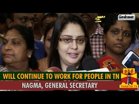 Congress Will Continue to Work for People in Tamil Nadu : Nagma - Thanthi TV