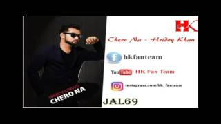 Chero Na Hridoy Khan  Audio Jukebox    YouTube
