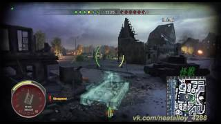 World of Tanks Console - Призрак - #1