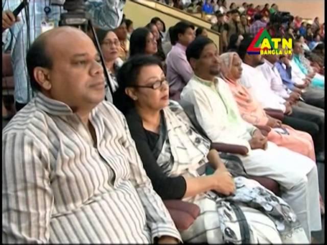 Atn Bangla UK News 23 August 2014